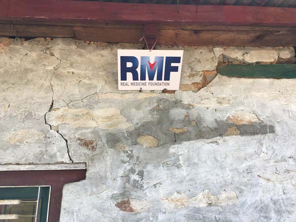RMF Health Clinic