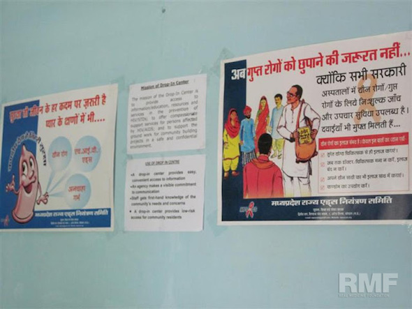 information posters on the wall
