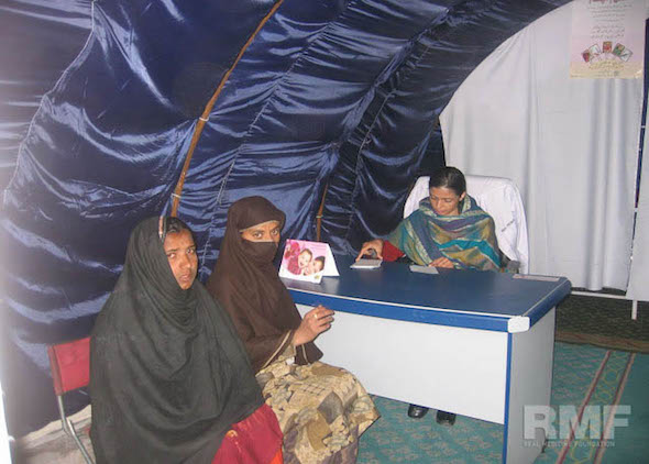 women waiting for medical care