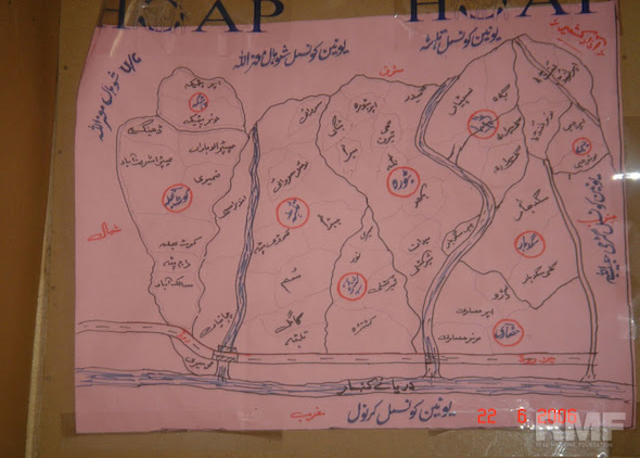 map of pakistan in pink