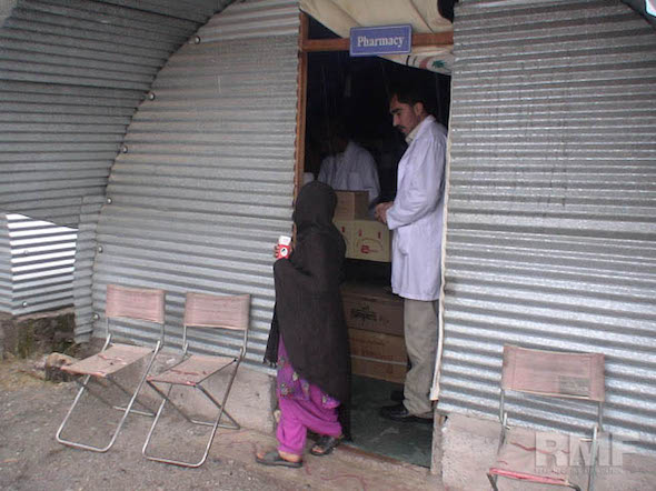 medical facilities in pakistan