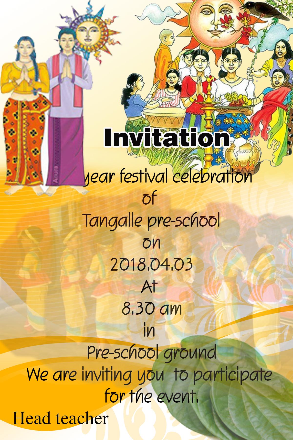 Invitation To Palathuduwa Preschool S New Year Celebration